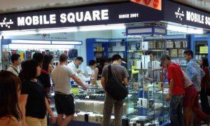 Ah Beng Handphone Shop