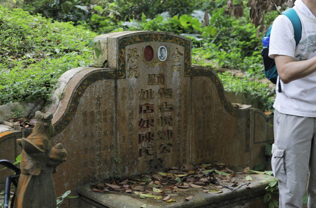 Hokkien Tomb